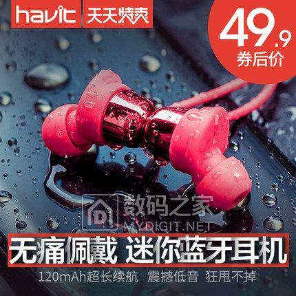钢丝钳5 键鼠套装9.8 无线鼠标12.9 衬衫14 温湿度计9.9 吸顶灯6.9 榨汁机39 热熔胶枪