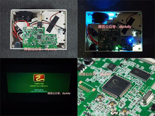 4G运存机顶盒99!GPS定位仪14有拆机!黑科技内窥镜32!LED投影仪119有拆机