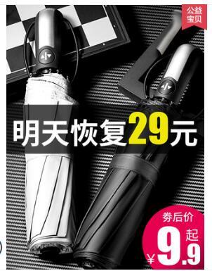 双速锂电钻29!运动蓝牙耳机6.9!液体手机膜5.1!蟑螂药5.1!车载U盘9.8!充气床垫18