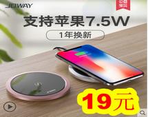苹果无线充电器19!100