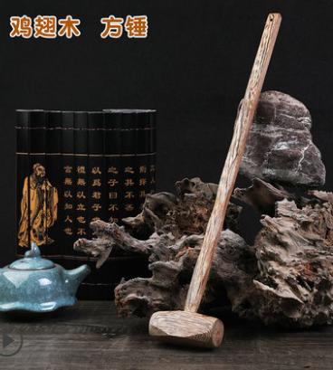 木制情怀弹弓++木制小锤 15元包邮新疆西藏除外