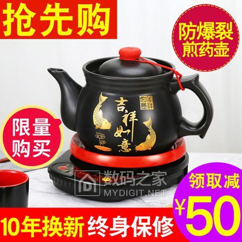 九阳抽油烟机699元!长