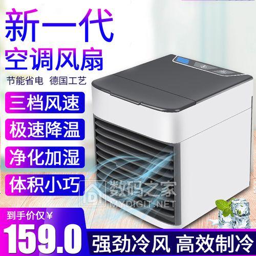 九阳抽油烟机699元!电热水龙头59元!电磁炉109元!美菱冰箱1049元!自动上水壶139元