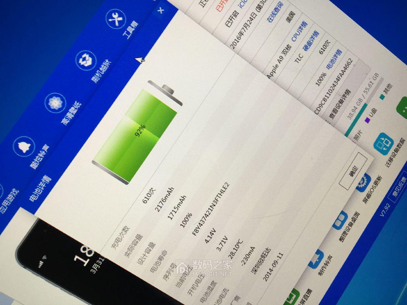 iphone全系列高容量电