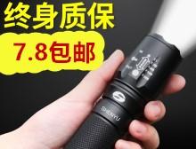 强光充电手电筒7.8 超人剃须刀水洗三头34 静音充电小电风扇12.9