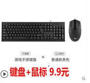 Re:防晒口罩6只5.8!键盘+鼠标仅9.9!充电风扇9.9!魔方插座9.9!魔术贴2米1.1 保 ..