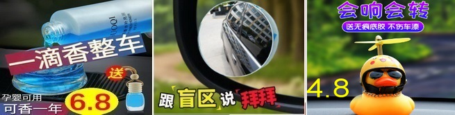 不锈钢菜刀5.9鼠标5.9汽车头枕9锂电钻29节能灯泡1漏电检测仪4.9进口吸锡器9