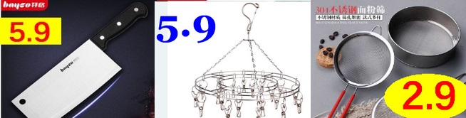 螺丝刀1.7电动牙刷7.9进口吸锡器9.7大力钳5太阳能灯5.8节能灯1不锈钢角阀4.9