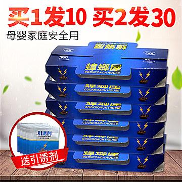 4盒鱼罐头14 2斤巧克力58 电钻29 腰带5 高铁灭火器9 电推剪29 4斤澳洲奶粉69