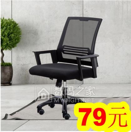 大力钳4.8!电脑椅79!优仪高万用表17!补墙膏2.9!大号收纳箱3个49