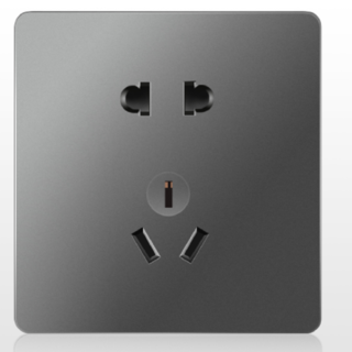 维生素B6褪黑素9.9!太阳能灯户外6.8!浴室厨房置物架9.9!通用计算器9.9!