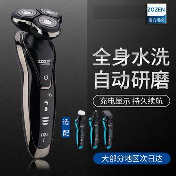 螺丝刀1.7电动牙刷7.9进口吸锡器9.7大力钳5太阳能灯5.8节能