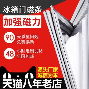 宝工感应电笔15!甩脂机89!太阳能感应灯6.9!不锈钢菜板7
