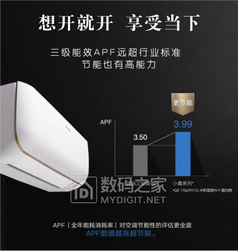 大金空调质量怎么样?大金空调价格,Daikin/大金FTXB336TCLW空调使用测评