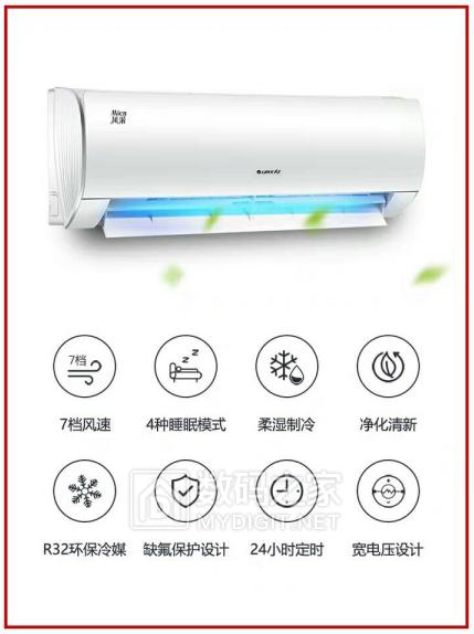 格力空调质量怎么样?