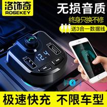 无线音箱29 电烙铁6.8