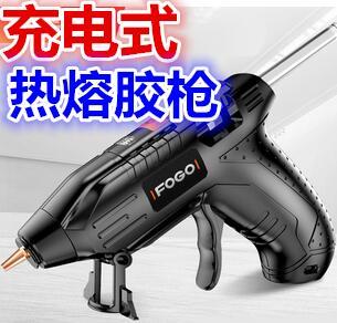 充电式锂电池热熔胶枪
