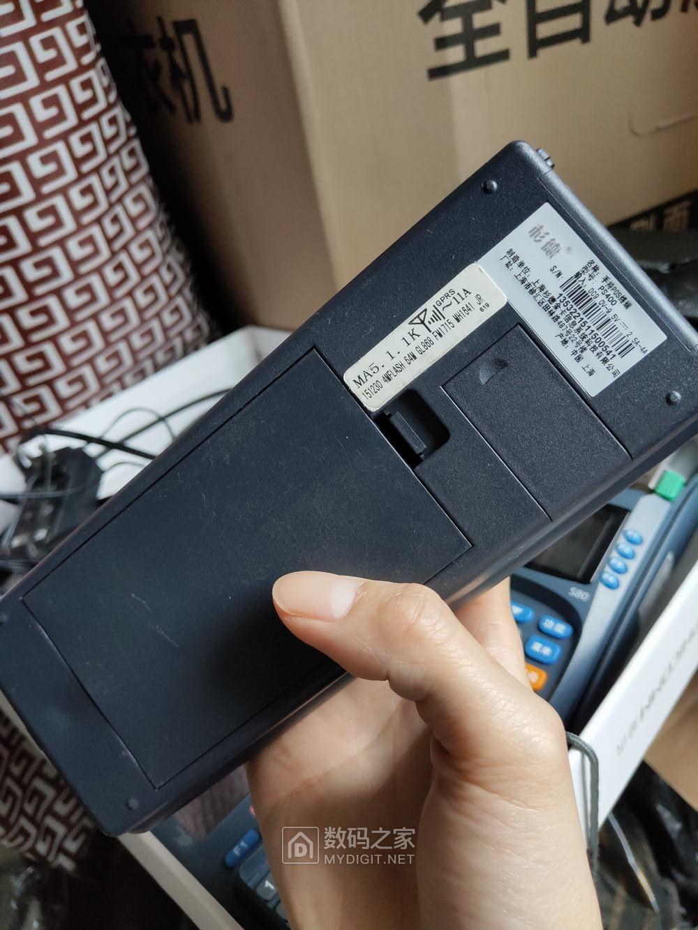 三款闲置 pos机 大款手持机pos打印机 拆机用 电池电源