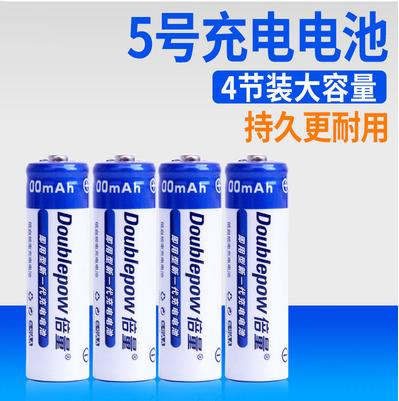 吸锡器9!游标卡尺39!美缝剂5.9!磁吸快充线9.9!充电电池4节3.9!倍量电池40节11.9