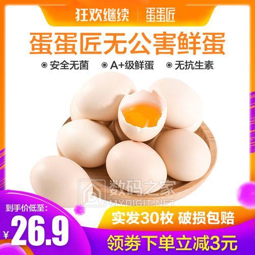 免煮仙草粉6.9元!甜糯玉米10根19元!熟食田螺6.8元!炸酱面10袋14元!芝麻煎饼9.9元