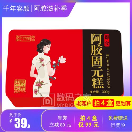 小龙虾2斤54.9元!面粉5斤12.9元!酸辣粉2桶8.9元!香葱饼干9.9元!张弓白酒6瓶89元!
