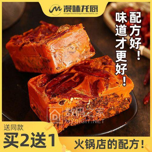 红枣2斤9.9元!小龙虾3斤49.9元!高山云雾绿茶7.8元!鸭脖9.9元!太谷饼3斤19.8元!