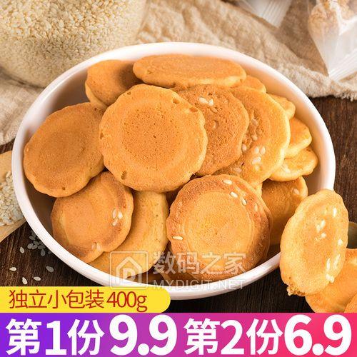免煮仙草粉6.9元!甜糯
