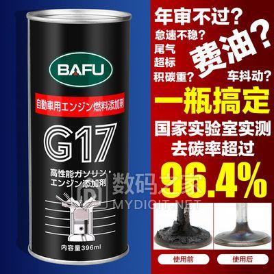 史低!G17燃油宝5,1+8充电14,惠普鼠标14,电动绞肉机49,商务牛仔29,6罐红牛14