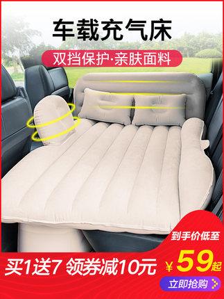 车载充气床,特价44元