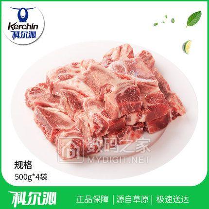 科尔沁 内蒙古新鲜原切牛脊骨 500g*4袋 可煲汤/炖煮 券后59.9元包邮