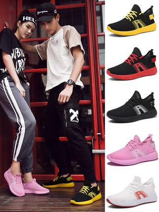 运动鞋,清仓价,29.9包邮