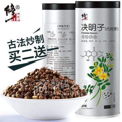 清肝明目 修正 决明子熟茶 350g 14元包邮