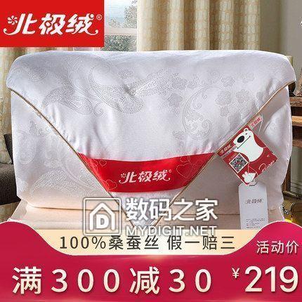 日本大牌、质量超好!无印 凉席三件套,79元包邮