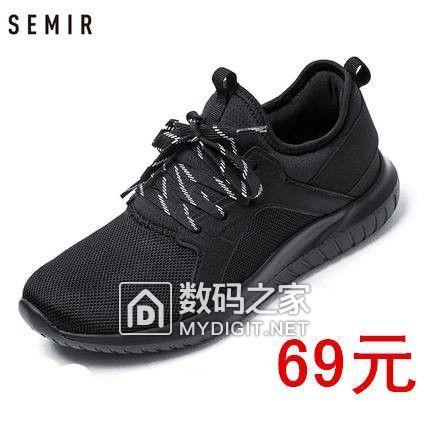 361°旗舰店 透气网面 运动鞋 券后89元包邮