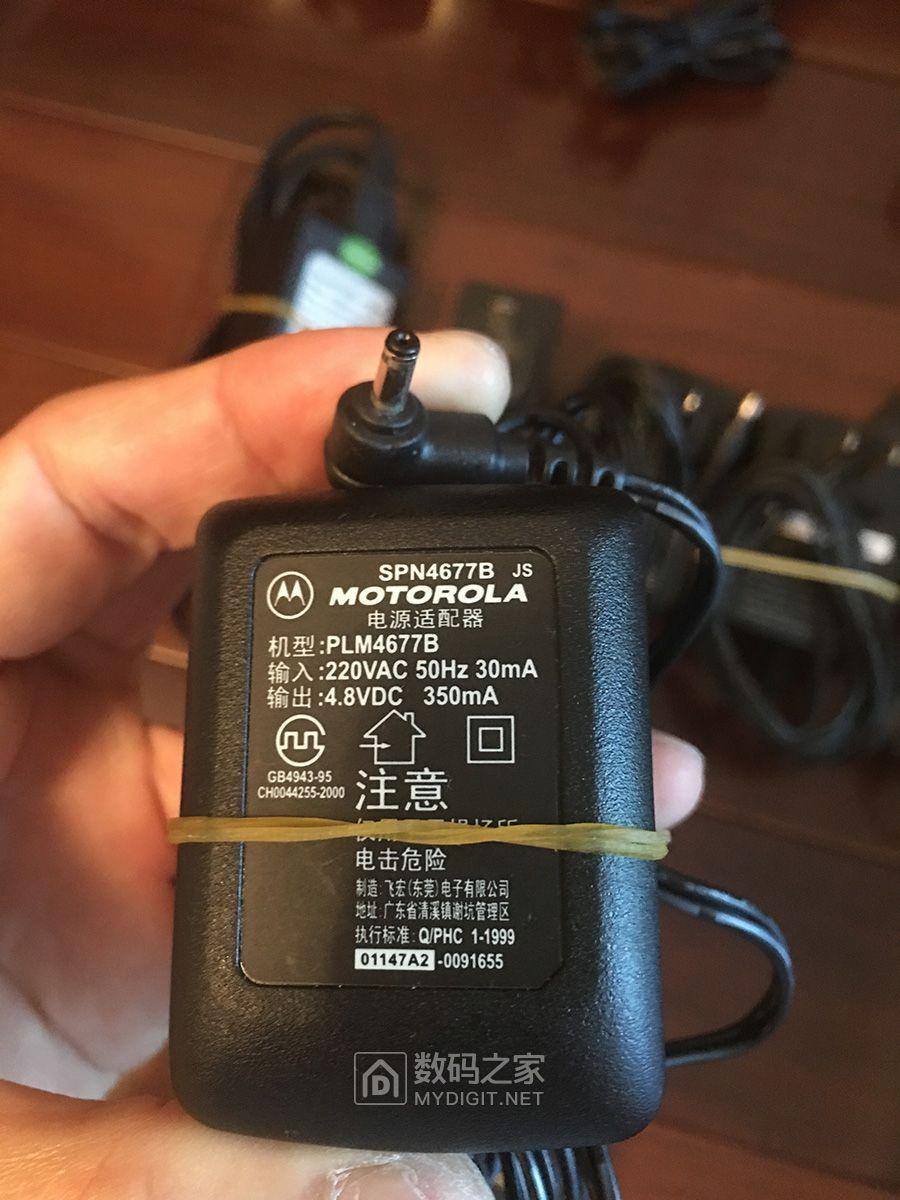 14个不同电压的直流电源和充电器