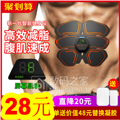龟牌镀膜剂4.9!日本增