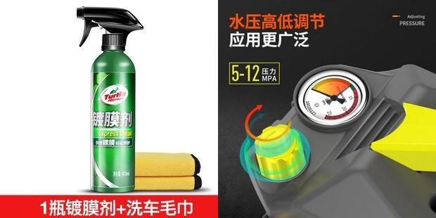 汽车镀膜剂4.9电动抽水