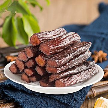飞利浦声波牙刷108 垂直鼠标39 100条麦斯威尔69 2斤瑞士巧克力58 防臭地漏芯4
