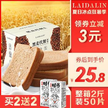 新鲜红苹果带箱10斤25.8元,【华美】双黄莲蓉月饼10饼1礼盒9