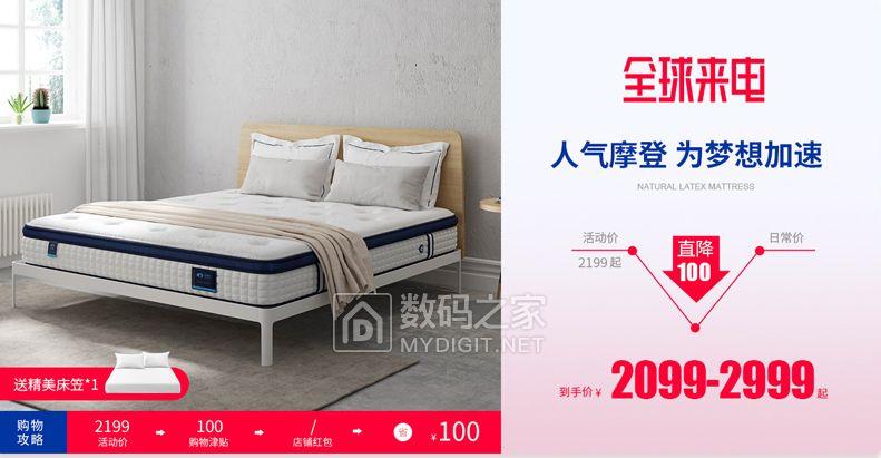 索思乐床垫怎么样?质