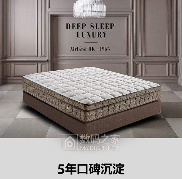 雅兰床垫怎么样 质量靠