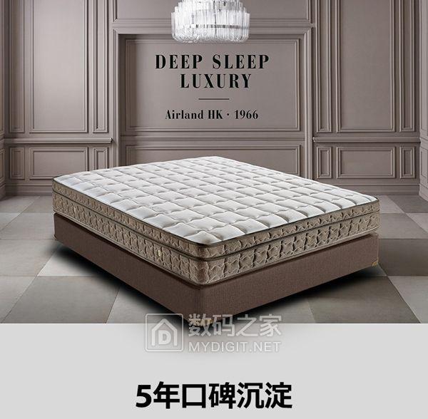 雅兰床垫怎么样 质量靠谱吗?用过的来谈谈啊