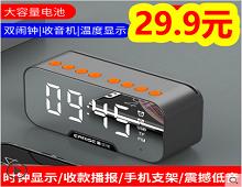 雅兰仕数显大屏音箱29