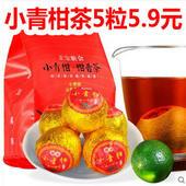 新会小青柑茶5个5.9!
