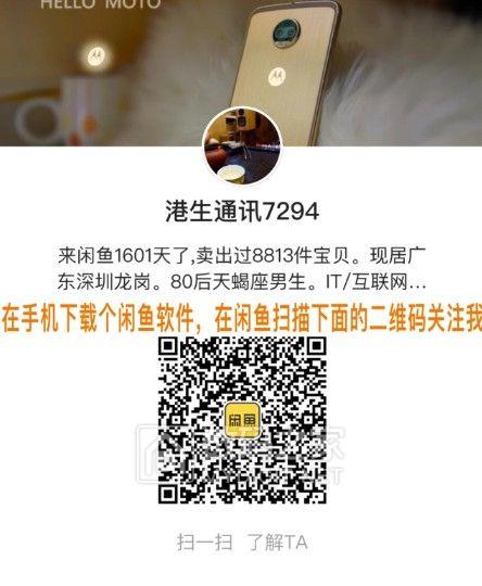 降价出苹果ipad pro 二代 10.5寸 64g 4g版2430元起,pro二代 12.9寸 64g wifi 2800元