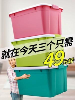 电热水壶18元 长虹足疗机48元 垃圾桶2个8.8元 泰国乳胶枕19.8元 健身小腿裤19元