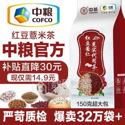 贵州茅台2瓶149元 高压
