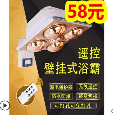 12W吸顶灯3.5!无线蓝牙双耳机19!金属U盘128G仅38!壁画3副5元!锂铁电池8节19!