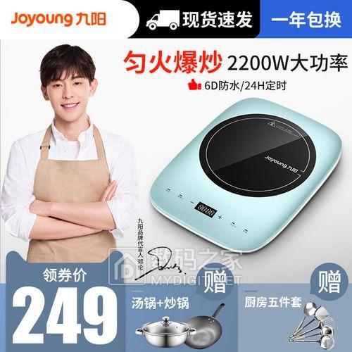 长虹电暖器99元!冰柜6