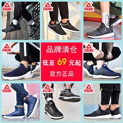 牛仔裤24元!奥克斯电饭煲99元!浴霸暖风机103元!皮鞋29元!电炖锅99元!西服49元!